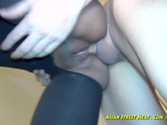 Dark Asian Sweet And Eager For A Good Fuck