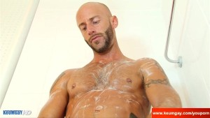 Gym guy and a shower !