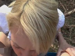 naughty-hotties.net - bavarian hottie lost in woods anal quickie.mp4